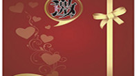 大芝加哥地区华侨华人举办纪念第二次世界大战暨中国人民抗日战争胜利70周年系列活动 新闻发布会邀请函