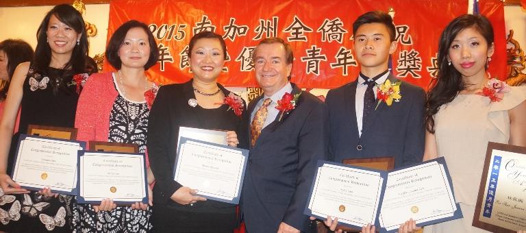 2015-3-27 南加州华裔优秀青年颁奖典礼 Ed Royce 向得奖者颁发国会贺状