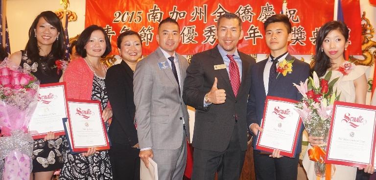 2015-3-27 南加州华裔优秀青年 获得加州参议员夏乐柏颁发的州参议院贺状