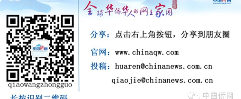 """中国侨网举办duang~!""""故乡的春""""图片征集活动"""