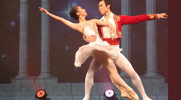 古典芭蕾舞片段巜唐吉柯德》