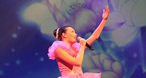 奥敏儿儿童歌舞表演