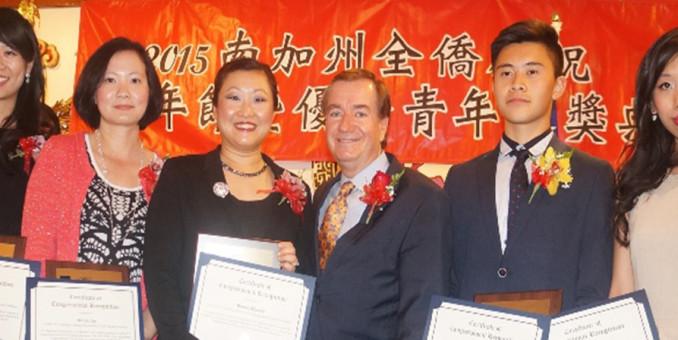 美国国会外交事务委员会主席为南加州2015年度华裔优秀青年颁奖