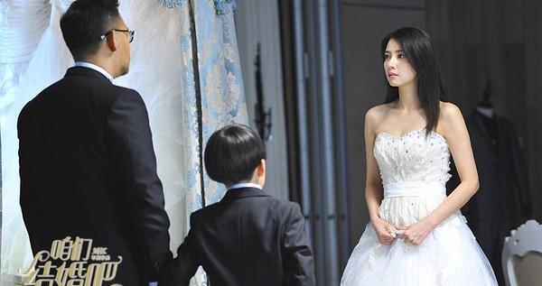 高圆圆主演电影《咱们结婚吧》4月3日北美上映