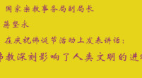 蒋坚永:佛教深刻影响了人类文明的进程