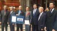 华裔代表获得伊州州务卿杰西▪怀特亚裔月嘉奖