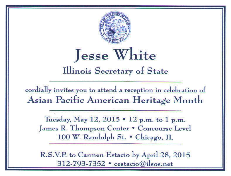 sos invitation