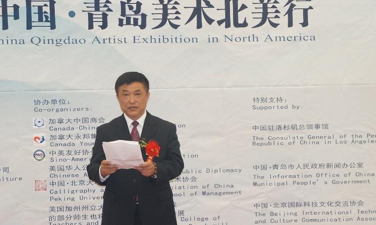 2015-6-5 代表团团长、青岛市美术馆副馆长蔺盛钧在致辞