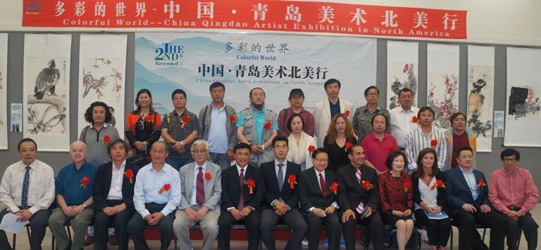 2015-6-5 第二届中国 青岛美术北美行 (1)