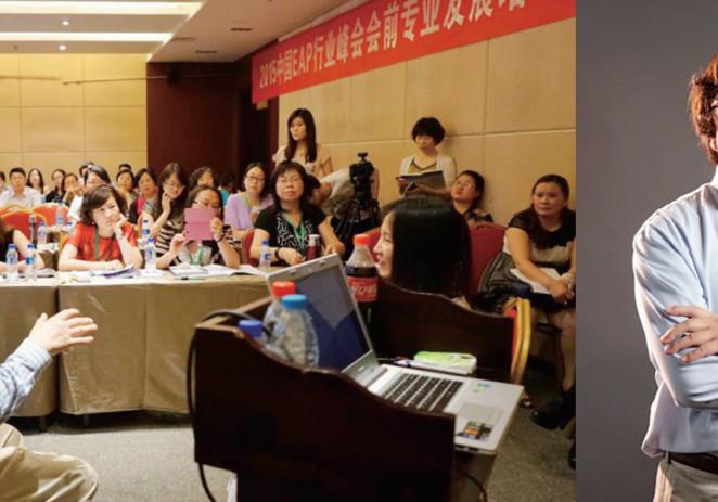 DSM-5 (中文版)7月出版发行 美籍华裔心理医生张道龙携新书中国行