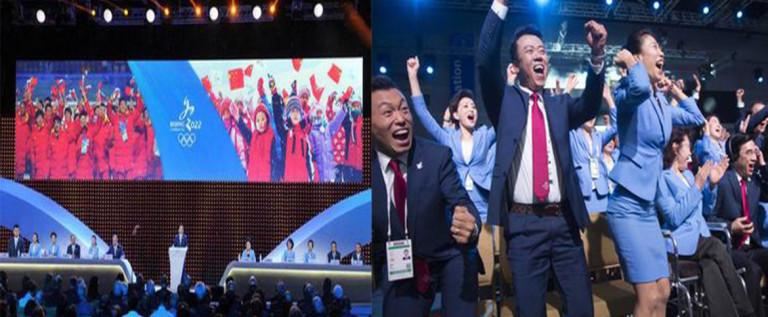 北京获得2022年冬奥会主办权