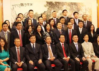 热烈祝贺美国中国总商会芝加哥分会成立!