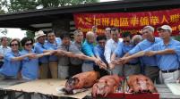 大芝加哥華僑華人聯合會舉辦一年一度野餐聯誼會