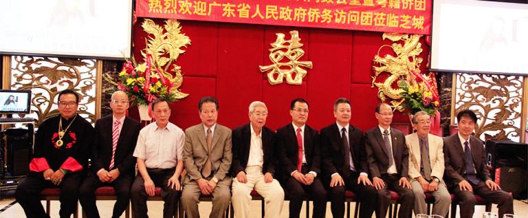 芝加哥侨团热烈欢迎「广东省政府侨务访问团」