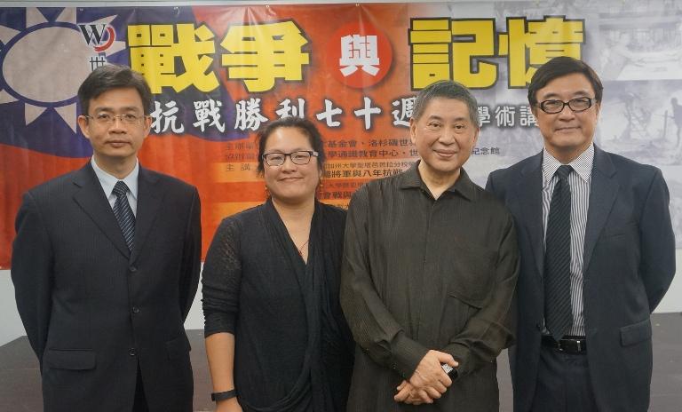 2015-8-1 战争与记忆 学术研讨会 左起:杨维真、周成荫、白先勇、李功勤