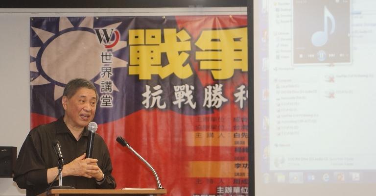 2015-8-1 战争与记忆 学术研讨会 (6)