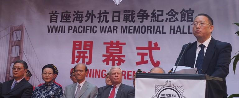 郑建邦:不会忘记华人华侨以及国际反法西斯同盟国对中国抗战的帮助