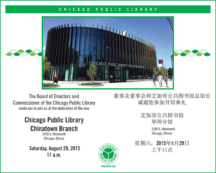 Chinatown Library_2100 S. Wentworth_Grand Opening_Flyer