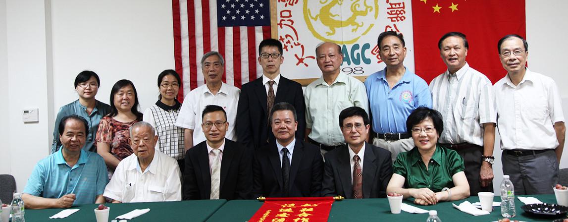 华联会热烈欢迎「广东省政府侨务访问团」