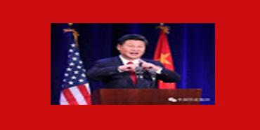 """习大大宣布:中美将在2016年举办""""中美旅游年"""""""