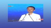 马云:未来三十年传统制造业会迎来巨大变革