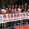 [视频]世界旗袍联合会秀旗袍希林艺术中心民族服贺十一