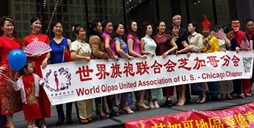 穿旗袍的女人美国赛区选拔活动方案出炉