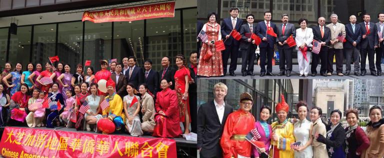 2015芝加哥中国国庆升旗和精彩的旗袍表演