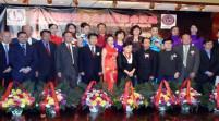 世界旗袍 美国总会 首届新年庆祝会