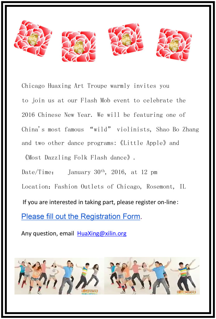 Flash Mob Invitation- Edited