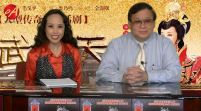 韩音_VIP专访:美国华人票房文化传播公司总裁戴錡