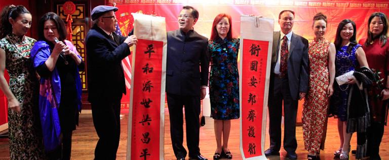 赵卫平总领事举办春节宴会