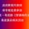 启润影视代表团将专程赴美参加电影·电视剧《穿旗袍的女人》海选演员相关活动
