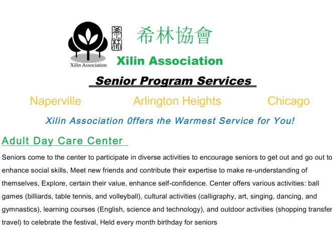 Xilin Association Senior Program Services 希林老年服务