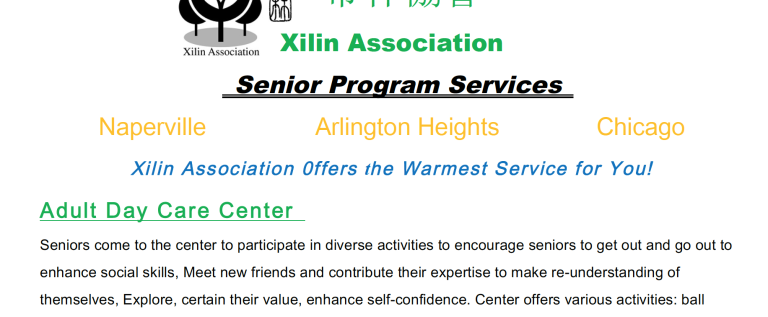 Xilin Association Senior Program Services 希林老年服务