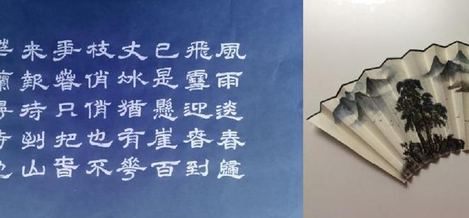 华侨书画家张立萍 希林艺术学院教师 简介