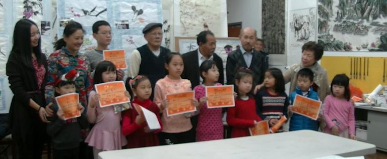 希林艺术学院举办儿童国画学习班年度总结和颁奖仪式