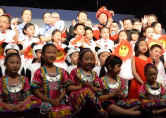 视频:《中华竹韵》新春音乐会精彩动人