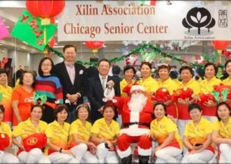 希林老人服务中心 载歌载舞贺圣诞迎新年