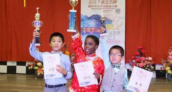 2019 水立方杯歌唱比赛芝加哥赛区 儿童组