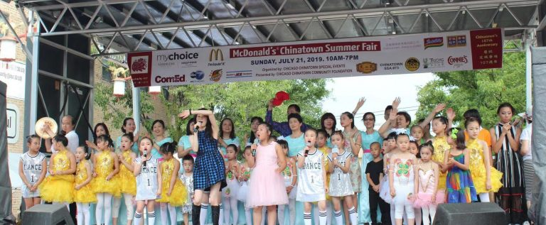 麦当劳华埠夏令会 McDonald's Chinatown Summer Fair