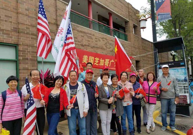 广州协会一年一度挂国旗活动