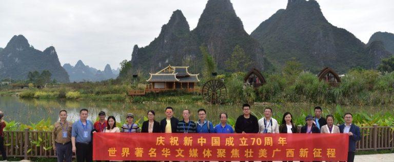 桂林历史文化与山水同辉