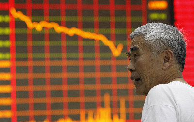 中国遭股灾 沪指重挫逾5%