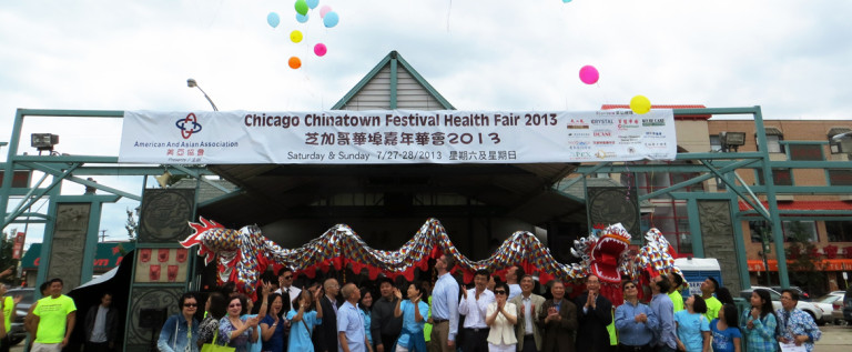 芝加哥华埠2013嘉年华会