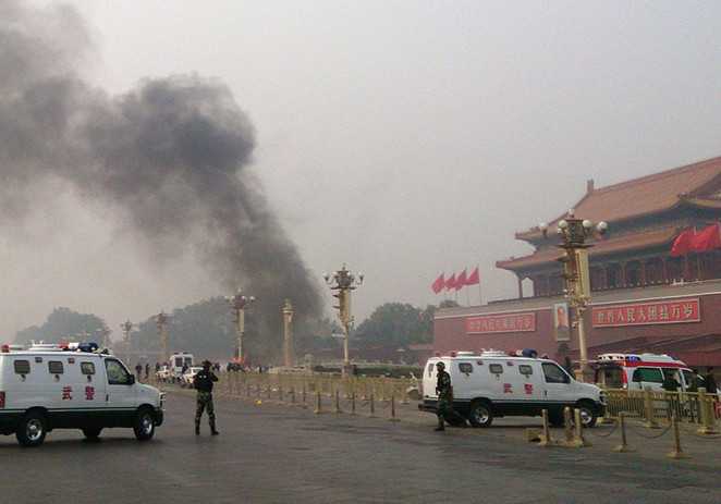 Dynamic China   动态中国 — 10/28/2013