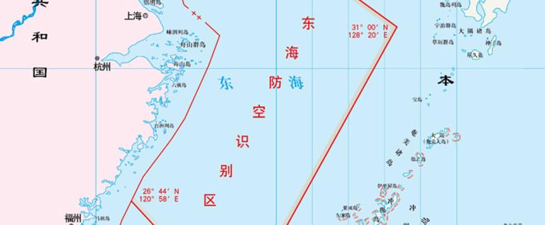 Dynamic China   动态中国 — 11/27/2013