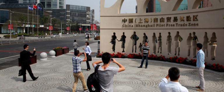 Dynamic China   动态中国 — 11/07/2013