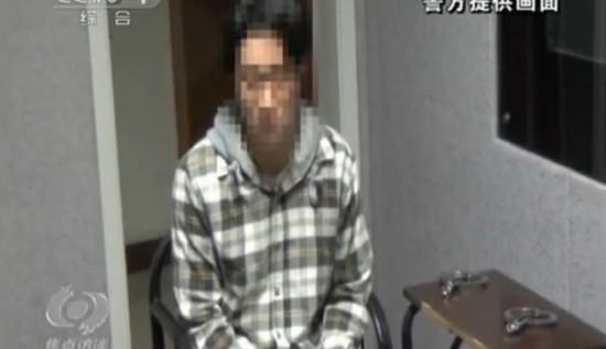 实拍:房祖名被抓画面现场 2年前就有毒品