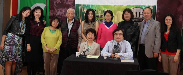华裔心理医生张道龙举办亲子教育讲座